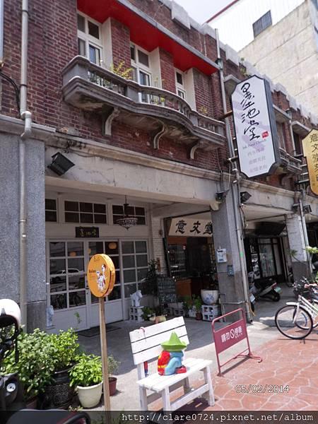 斗六老街-特色餐廳