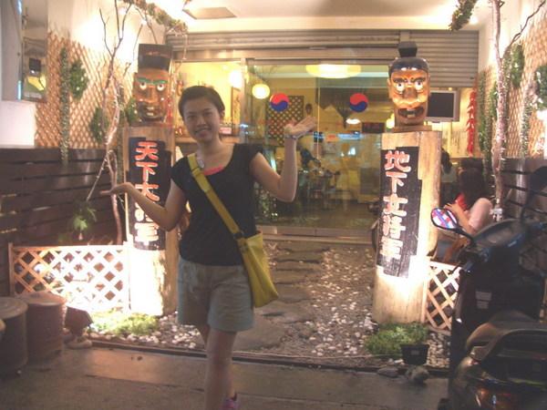 teresa  at 韓國餐廳外