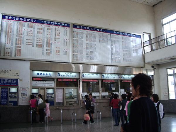 第一天的竹南站