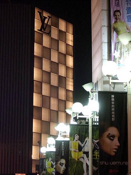 LV燈箱~充滿華麗&貴氣.JPG