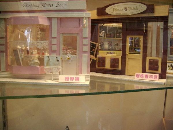 鹿港的精緻娃娃屋.JPG