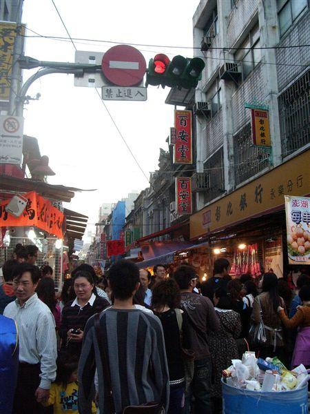 迪化街的年貨大街