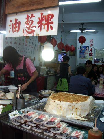傳統油蔥粿