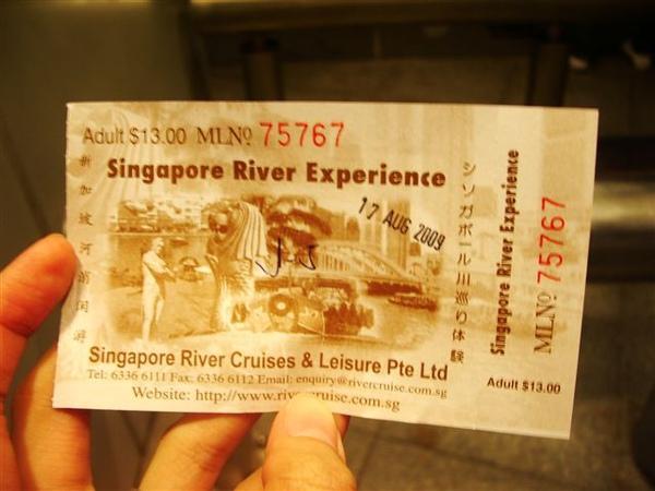 新加坡河-晚上搭船遊河的券