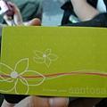 Sentosa Express 來回車票(厚紙卡)