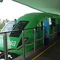 Sentosa Express (monorail)
