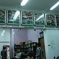 ZAM ZAM餐廳牆上的MENU