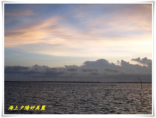 海上夕陽好美麗.JPG