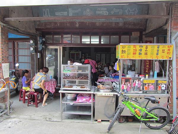 三坑老街-午餐麵店