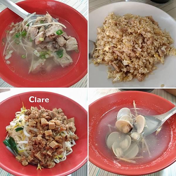 阿三哥小吃部-骨肉湯、麻油蛋炒飯、酢醬麵、蛤蜊湯.jpg