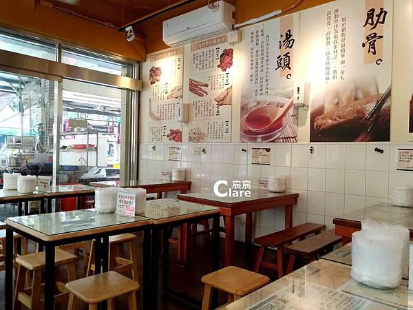 拿督肉骨茶_用餐環境2.jpg