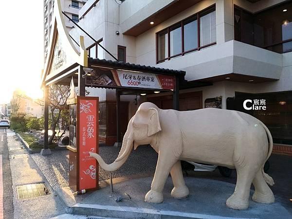 雲象泰式餐廳_店門口大象.jpg