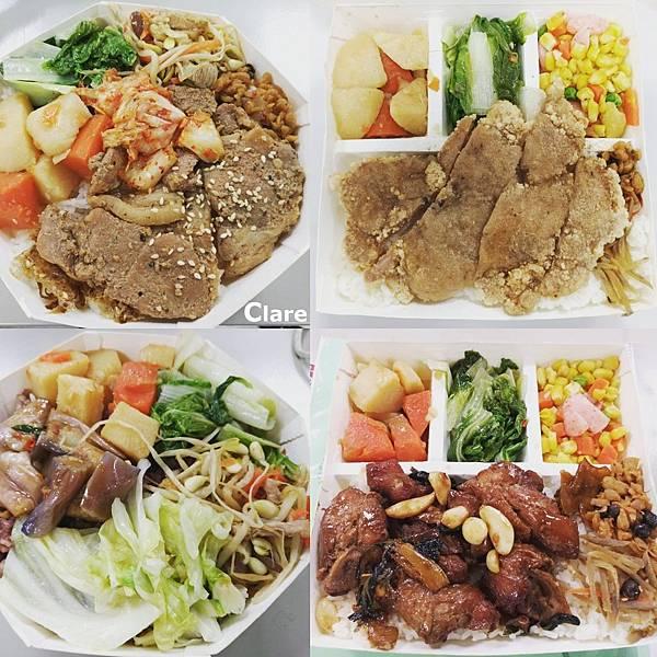 竇爸中式快餐-韓式烤肉飯、台式排骨飯、五色蔬食飯、三杯雞飯.jpg