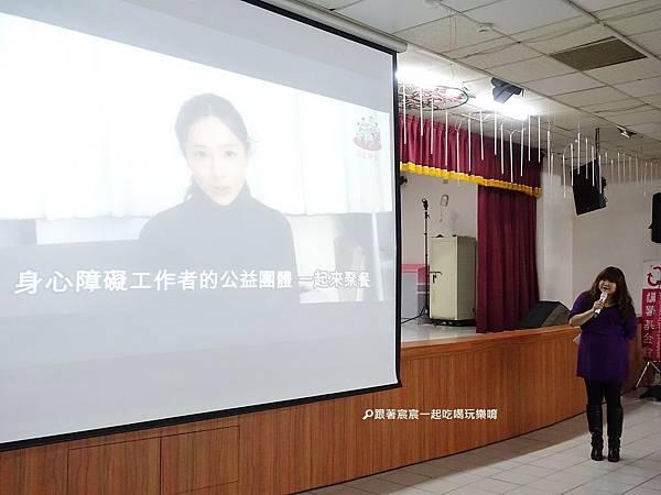 2019台南美食公益辦桌-藝人隋棠宣傳影片.JPG