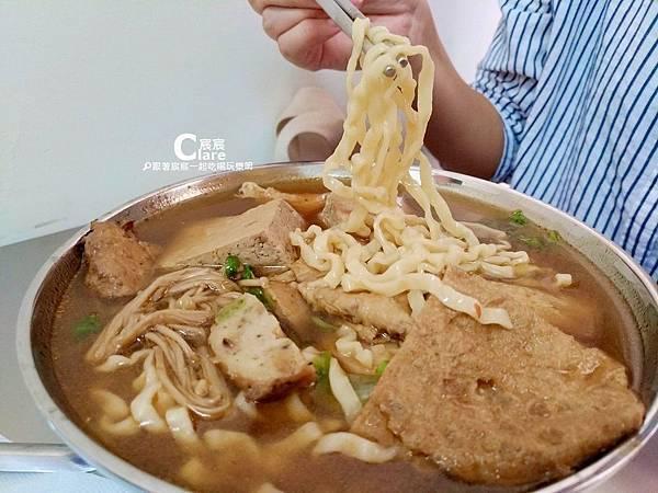 仁愛素食國華店-藥膳臭臭麵1.jpg