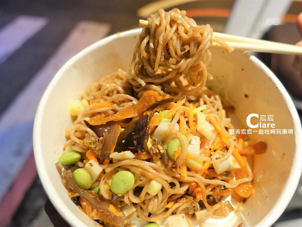 老魯記魯八宝涼麵(台南文賢店)-肉燥拌麵(熱).JPG