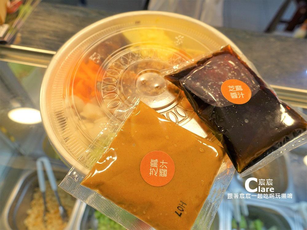 老魯記魯八宝涼麵(台南文賢店)-芝麻醬汁.JPG