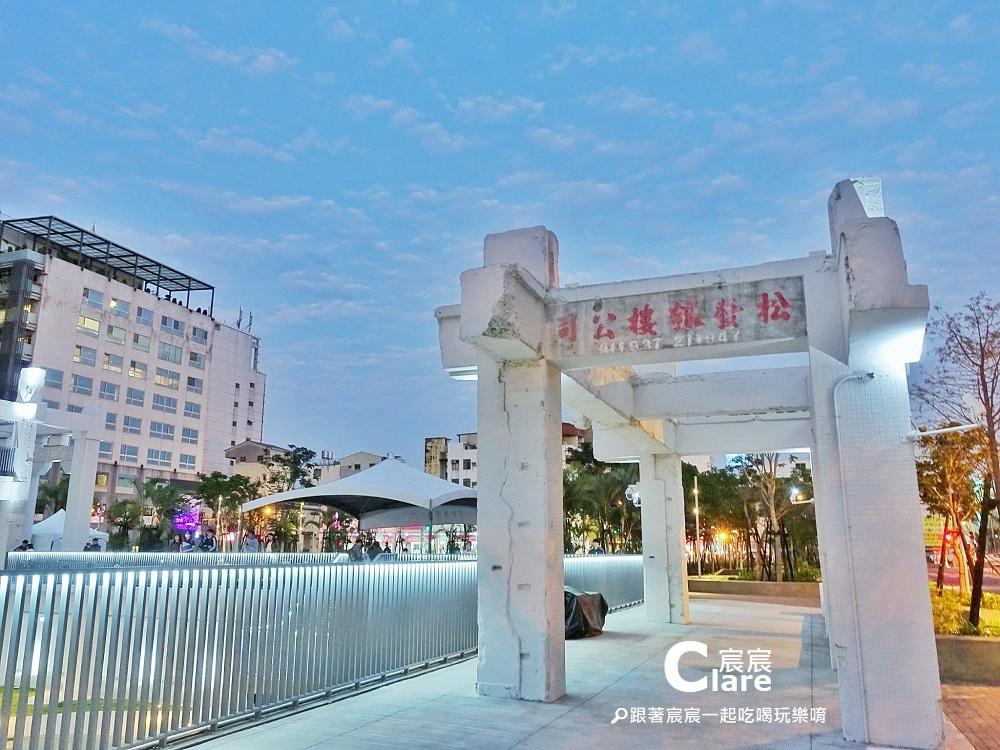 河樂廣場(原中國城舊址)-城市潟湖親水公園7.jpg