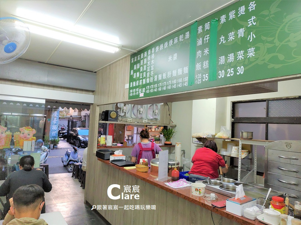台南國華街-仁愛素食-菜單MENU (20200418).jpg