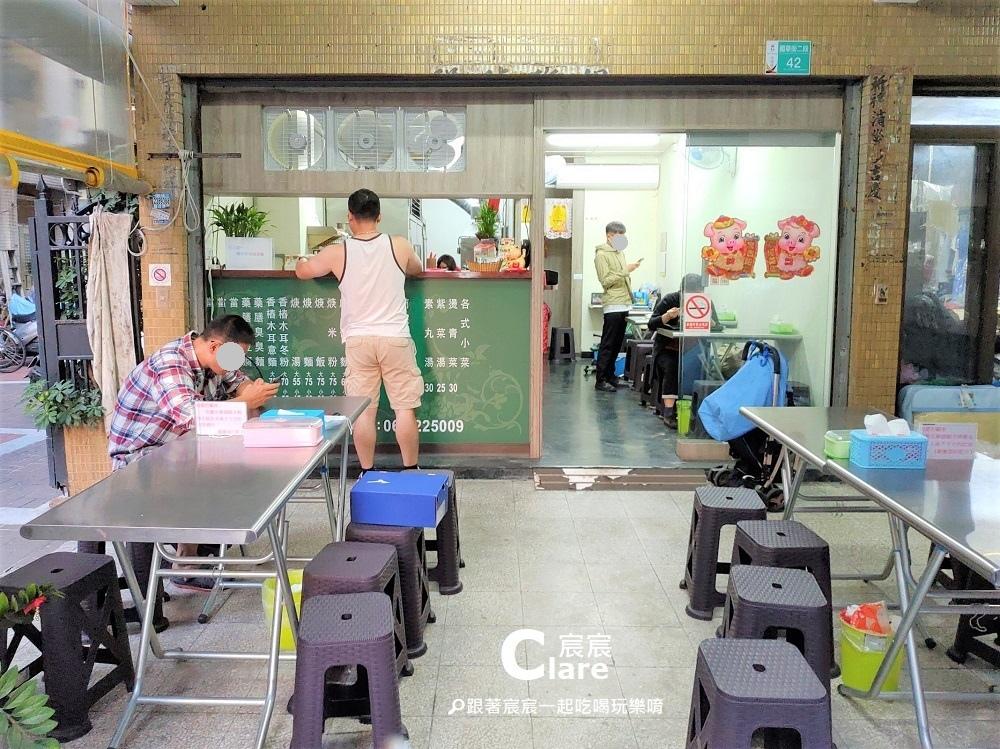 台南國華街-仁愛素食-店面環境.jpg