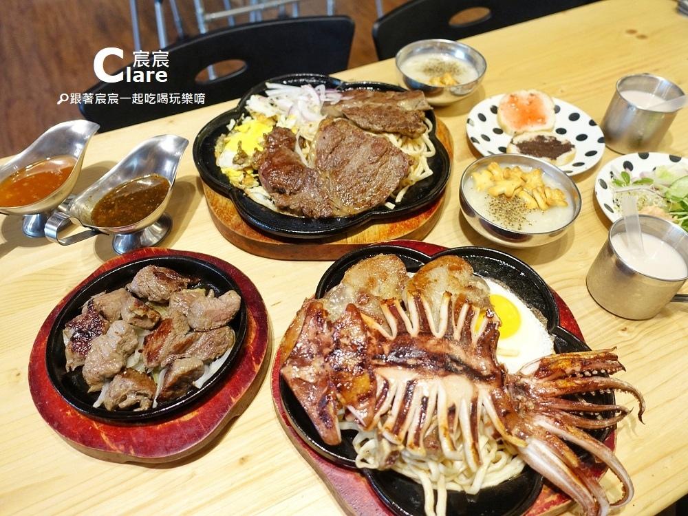 19House炙燒牛排(嘉義宜年店)-豬魷記公園、巨無霸厚切.jpg