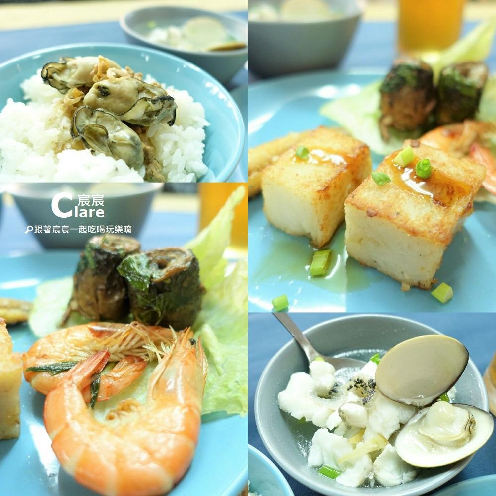 台南七股區-三股社區(三股旅歷)一日蚵農體驗-風味餐2.jpg