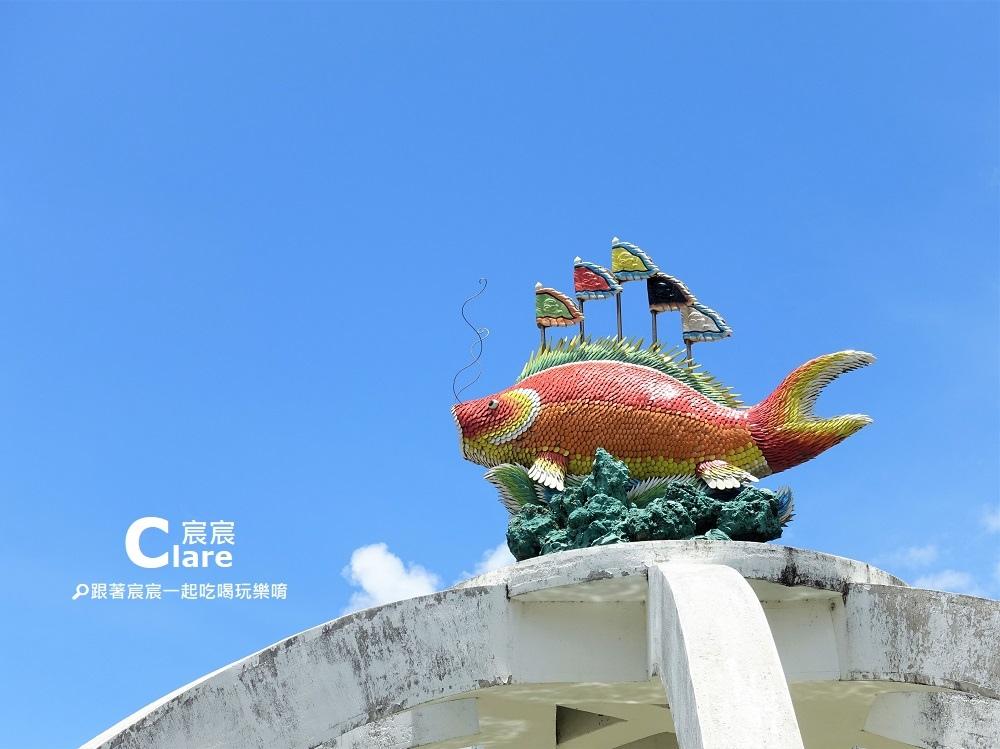 台南七股區-三股社區(三股旅歷)一日蚵農體驗-漁村走讀11鯉魚池.JPG