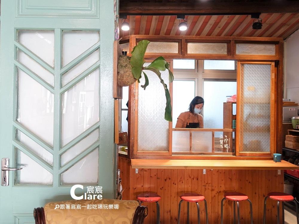 用餐環境10-立賀佇遮-台南新化老街美食.JPG