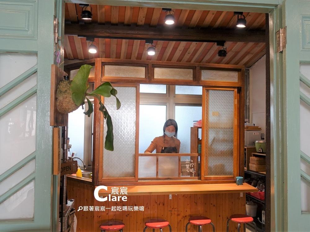 用餐環境11-立賀佇遮-台南新化老街美食.JPG