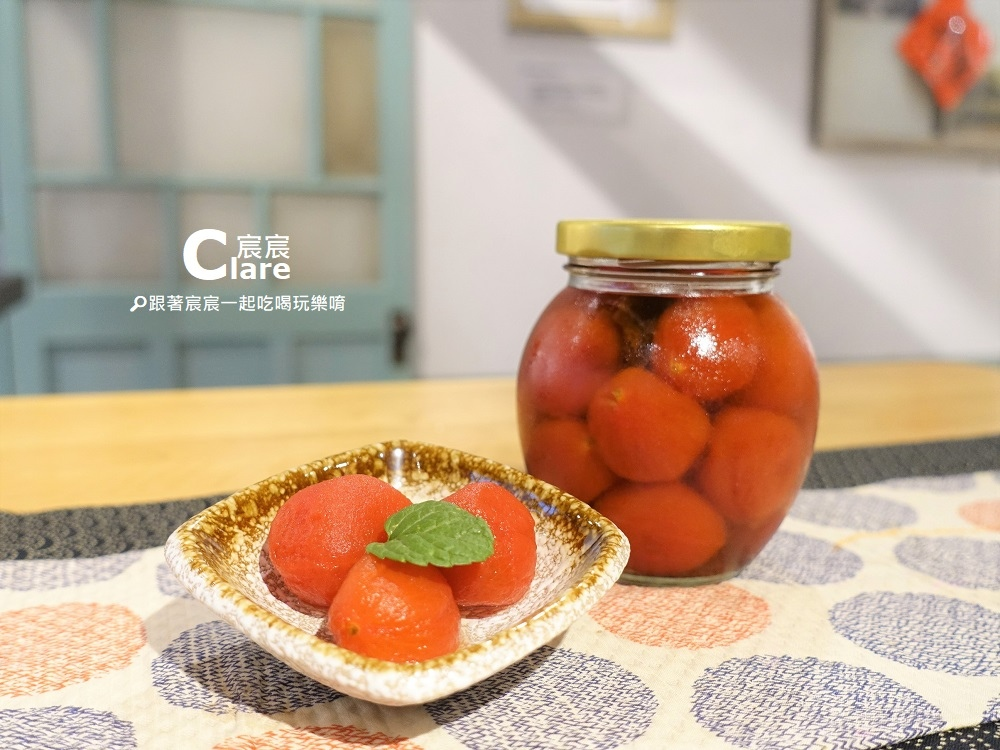 立賀佇遮宅配-蜜漬番茄-台南新化老街美食.JPG
