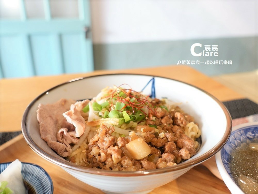 剝皮辣椒肉燥拌麵套餐3-立賀佇遮-台南新化老街美食.JPG