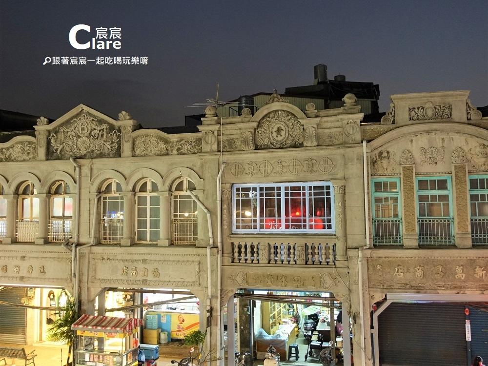 新化老街街景2-立賀佇遮-台南新化老街美食.JPG
