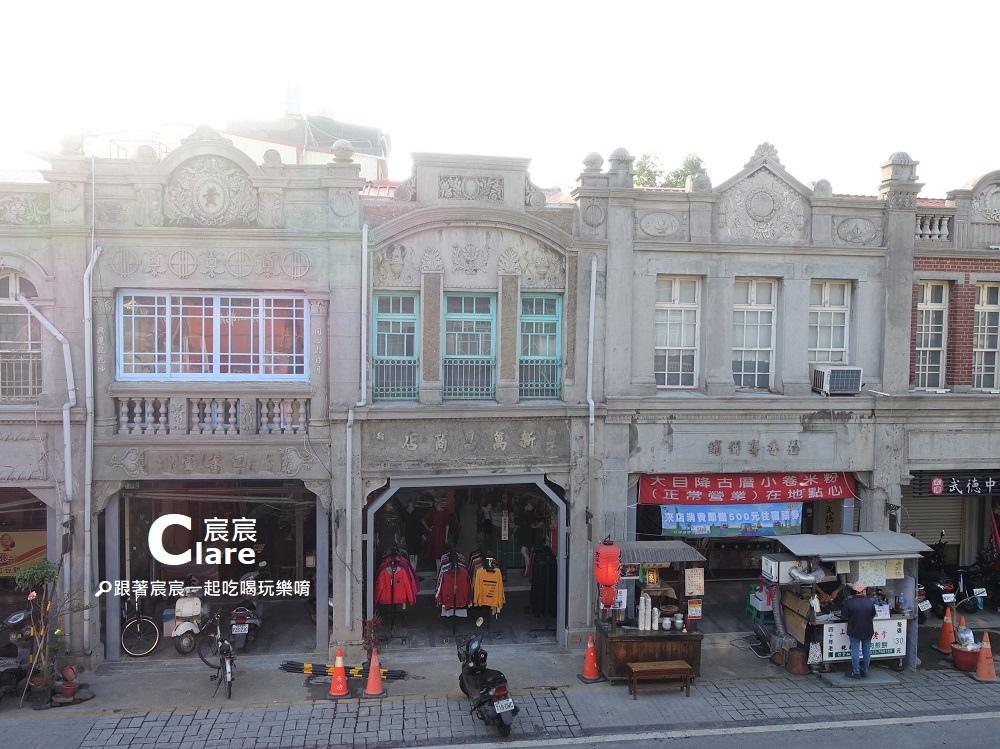 新化老街街景1-立賀佇遮-台南新化老街美食.JPG