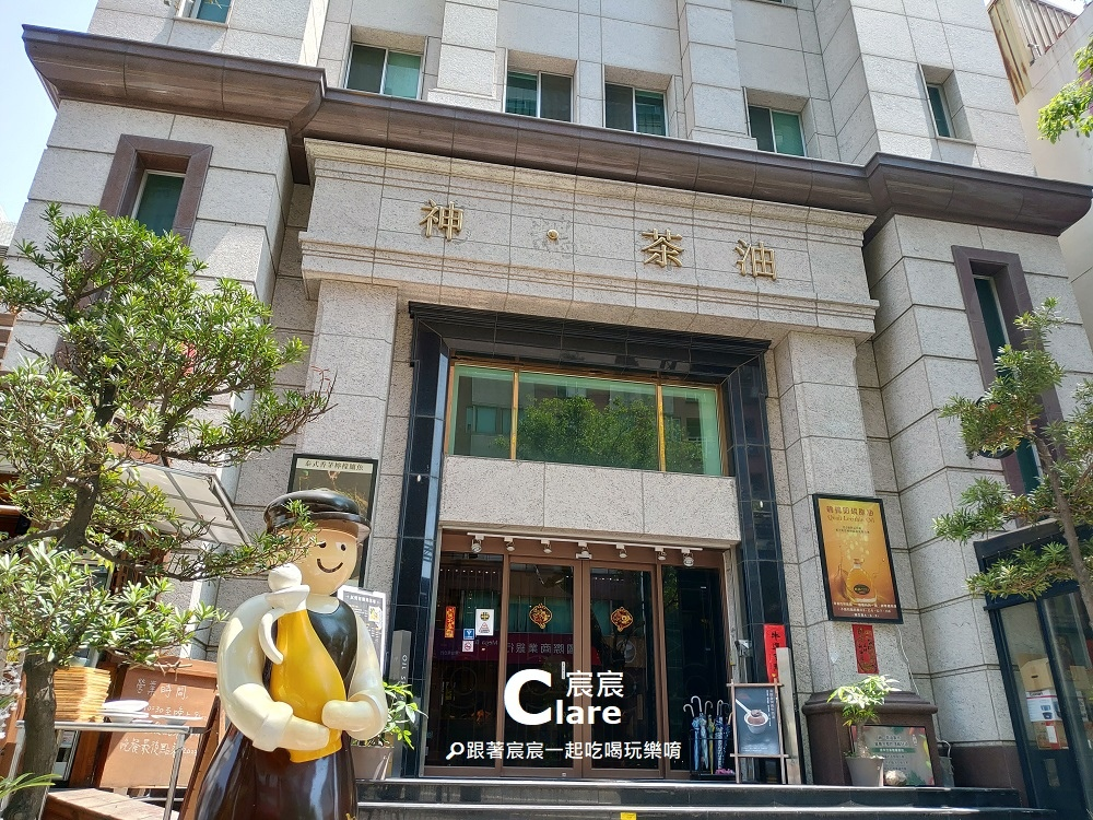 店門口-神茶油-台南東區美食.台南健康餐廳1.jpg