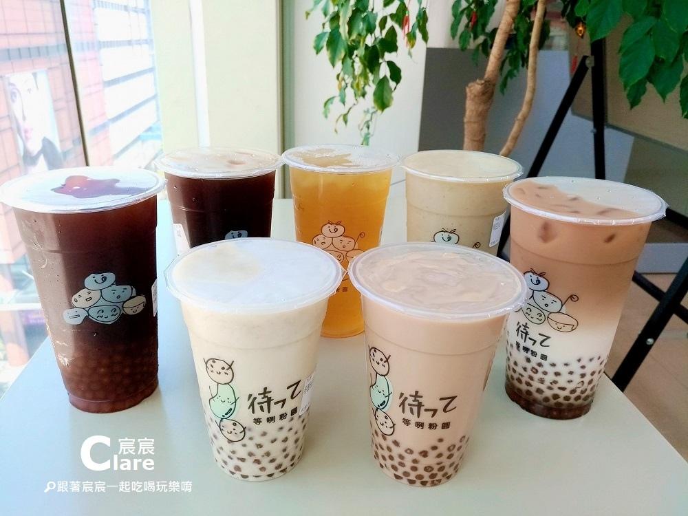 等咧粉圓古早味茶飲(五妃店)-台南中西區外帶美食飲料.jpg