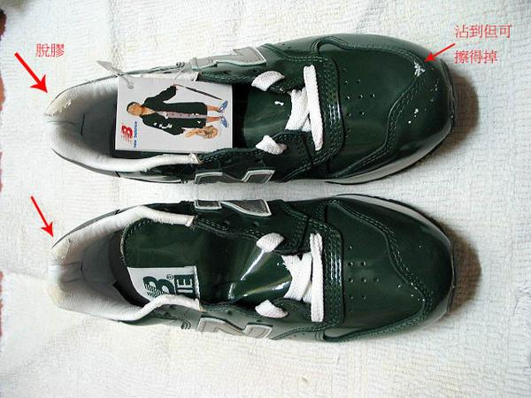 鞋全圖1.jpg