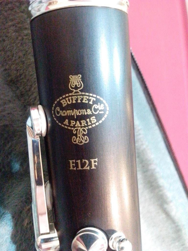 E12F Mark