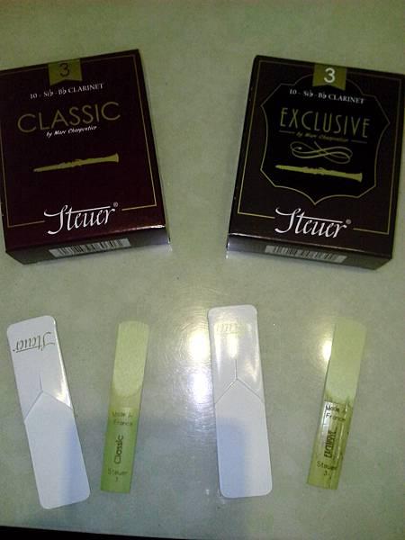 左為型號Classic,右為型號Exclusive
