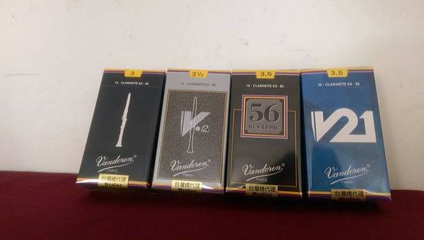The boxes of Vandoren clarinet reeds