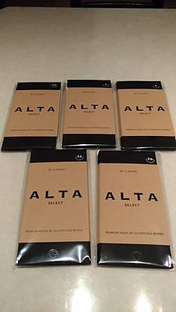 Silverstein ALTA clarinet reed-1