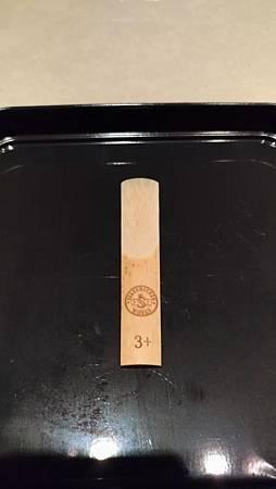 Silverstein ALTA clarinet reed