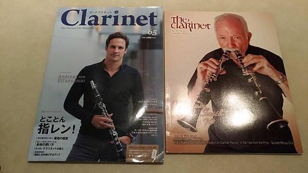 Clarinet Magazine compare.jpg