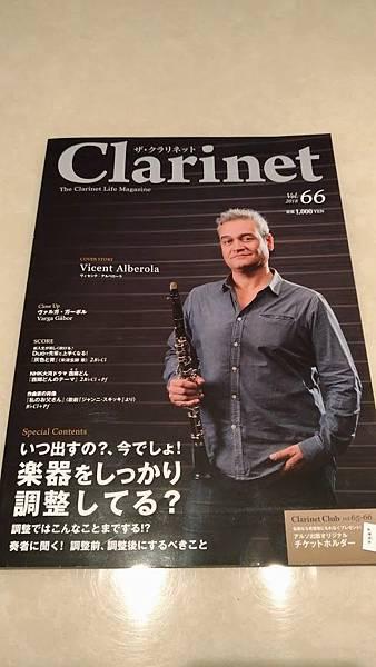 Clarinet-66.jpg