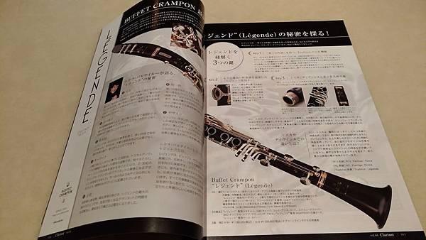 Clarinet-AD.jpg