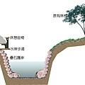 清水溪.jpg