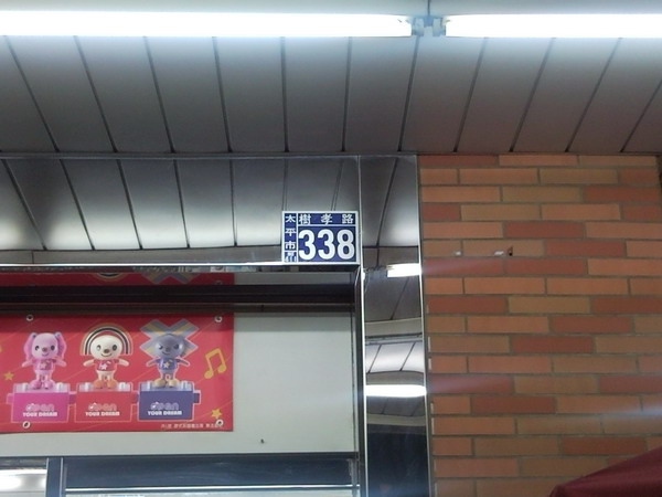 SNC00432.jpg