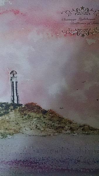 Lighthouse 04