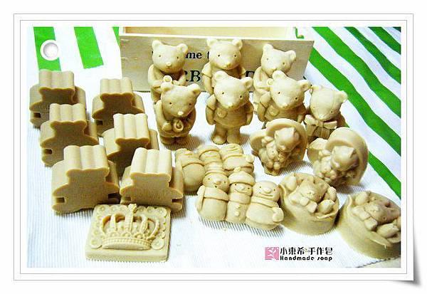 第三批母乳皂法國馬賽皂