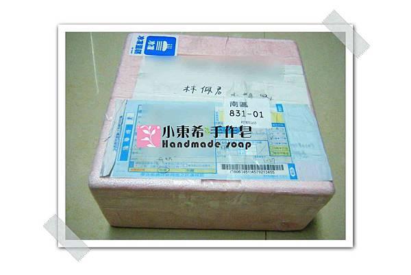 第二批母乳冰棒含袋總重:900g