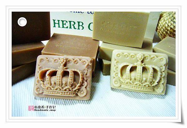 粉紅石泥乳皂600g榛果保濕洗面皂.茶樹600g